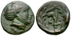 Ancient Coins - Thessaly. Larissa Kremaste Æ11 / Harpa