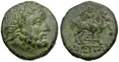 Ancient Coins - Thrace. Odessos Æ20 / Horse and Rider