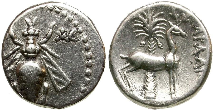 Ancient Coins - Phoenicia. Arados AR Drachm / Bee and Stag