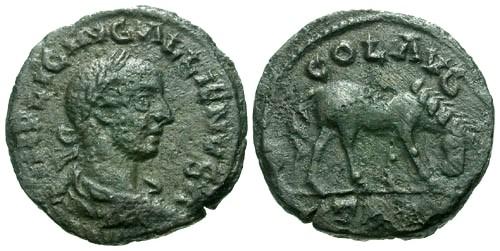 Ancient Coins - aVF/aVF Gallienus Troas Alexandria Troas AE22 / Horse