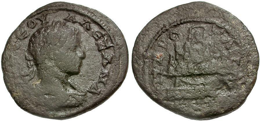 Ancient Coins - Severus Alexander. Cappadocia. Caesarea Æ27 / Mount Argaeus