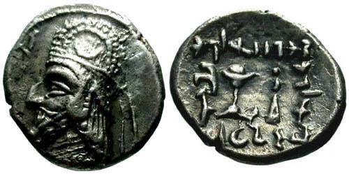 Ancient Coins - EF/EF Kingdom of Persis AR Drachm / Darius II
