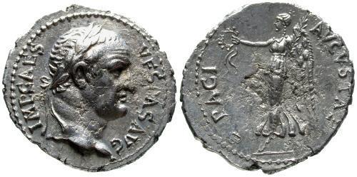 Ancient Coins - EF and Rare Vespasian AR Denarius / Eastern Mint Asia Minor Strike /