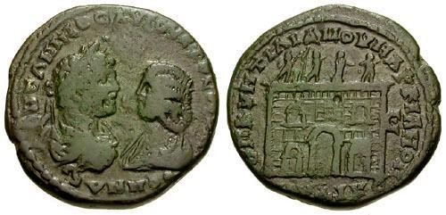 Ancient Coins - aVF/VF Caracalla and Julia Domna, Thrace Markianopolis Æ26 / City gate or triumphal arch with four figures on top