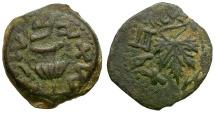 Ancient Coins - Judaea.  First Revolt Æ Prutah / Amphora & Vine Leaf