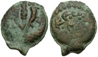 Kings of Judaea. Mattathias Antigonus Æ Prutah / Double Cornucopia