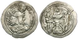 Ancient Coins - Sasanian Kings. Ardashir II (AD 379-383) AR Drachm