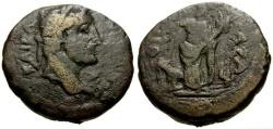 Ancient Coins - Marcus Aurelius, Judaea Gaza Æ21 / Tyche