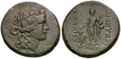 Ancient Coins - Thrace. Maroneia Æ27 / Dionysos