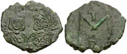 Ancient Coins - *Sear 1652* Byzantine Empire. Michael II the Amorian with Theophilus Æ Follis