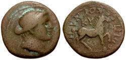 Ancient Coins - Aiolis, Kyme Æ20 / Amazon & Horse