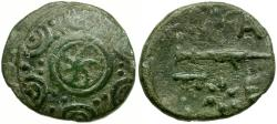 Ancient Coins - Kingdom of Macedon. Perseus Æ15 / Shield and Harpa