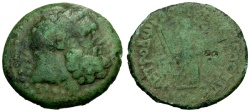 Ancient Coins - gF/F Achaia, Patrai, Metrodoros Menekleos Æ Hemiobol / Herakles / Athena