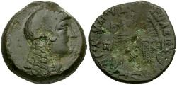 Ancient Coins - Ptolemaic Kings of Egypt. Ptolemy V and Cleopatra I Æ27 / Eagle