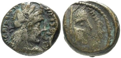 Ancient Coins - aVF/gF Kings of Nabataea Aretas IV Billon Denarius or Drachm