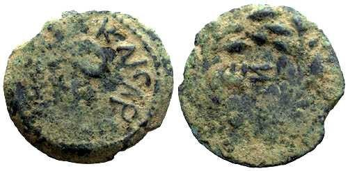 Ancient Coins - Pontius Pilate Prutah / Most Infamous Man in History