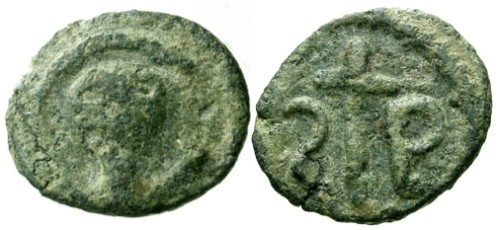 Ancient Coins - gF/aVF Visigoths in Spain AE13  Ispalis mint
