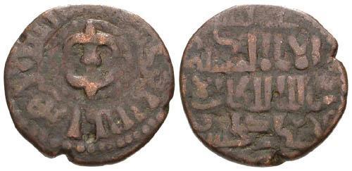 Ancient Coins - F/F Zengids of Al-jazira Al-Mu'azzam Mahmud with Wali 'Ahad al-Zahir AE Dirham