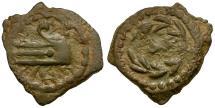 Ancient Coins - Judaea. Herod Archelaus Æ Prutah / Prow