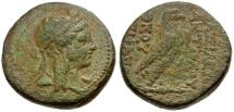 Ancient Coins - Seleukid Kings. Antiochos IV. Theos. Epiphanes. Egyptianizing Æ25