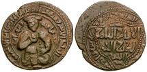 World Coins - Islamic. Ayyubids. Mayyafariqin & Jabal Sinjar. al-Ashraf I Muzaffar al-Din Musa Æ Dirham