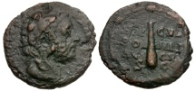 Ancient Coins - Commodus Æ AS / Commodus as Hercules