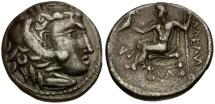 Alexander III the Great. Danubian Imitative AR Tetradrachm