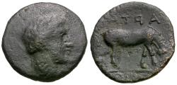 Ancient Coins - Thessaly. Atrax Æ14 / Horse
