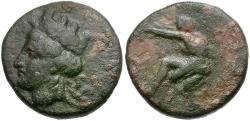 Ancient Coins - Skythia. Olbia Æ17 / Archer