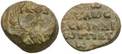 Ancient Coins - Byzantine Empire. Imperial Spatharios of Seleukeia Pb Seal