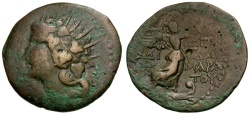 Ancient Coins - Islands off Caria. Rhodos. Rhodes. Damaratos magistrate Æ37 / Nike on Prow