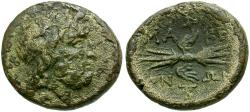 Ancient Coins - Kings of Macedon. Time of Philip V and Perseus Æ21 / Zeus / Thunderbolt