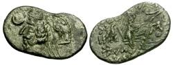 Ancient Coins - Kings of Parthia. Phraates IV AR Drachm