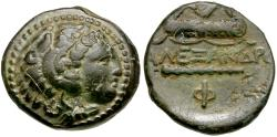Ancient Coins - Kings of Macedon. Alexander III the Great (336-323 BC) Æ18 / Quiver & Club