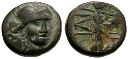 Ancient Coins - Troas.  Ilion (Troy) Æ12 / Athena