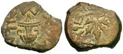 Ancient Coins - Judaea. Jewish War. First Revolt. Year Three Æ Prutah / Amphora & Vine Leaf