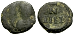 World Coins - Vandal Kings. Hilderic. Carthage Æ 4 Nummia