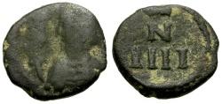 Coins - Vandal Kings. Hilderic. Carthage Æ 4 Nummia
