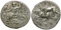 Ancient Coins - Cilicia. Tarsos. Mazaeus as satrap AR Stater