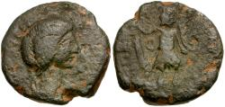 Ancient Coins - Julia Domna. Caesarea. Panias Æ24 / Tyche Crowned by Nike