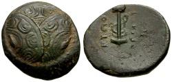 Ancient Coins - Caria.  Mylasa. Eupolemos. General of Kassander Æ18 / Shields