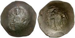 Ancient Coins - *Sear 1964* Byzantine Empire. Manuel I Billon Trachy / Virgin