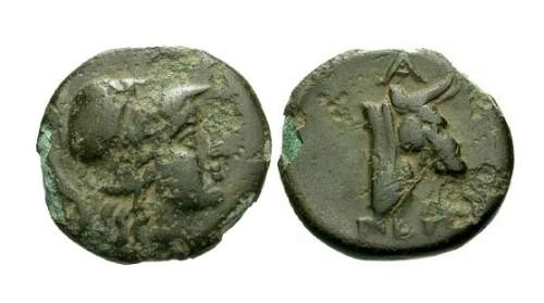 Ancient Coins - VF/VF Mysia Pergamon AE16 / Bull right