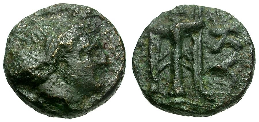 Ancient Coins - Mysia.  Kyzikos Æ10 / Persephone and Tripod