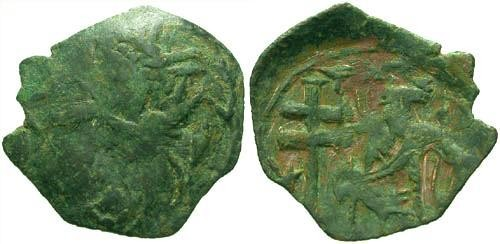 Ancient Coins - F/aVF Andronicus II Sole Reign AE Trachy