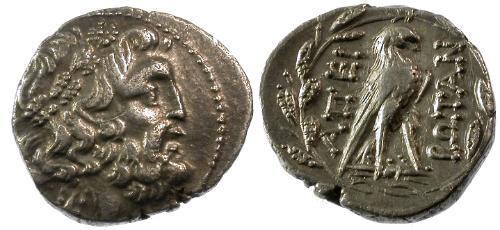 Ancient Coins - VF/VF Epirous Epeirote Republic AR Drachm