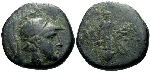 Ancient Coins - F/F Pontos Amisus Mithradates VI AE20 / Sword in Sheath