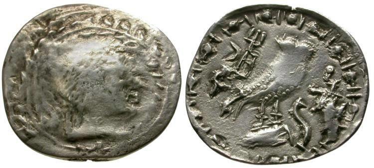 Ancient Coins - Arabia Felix. Himyarites 27mm AR Drachm / Owl