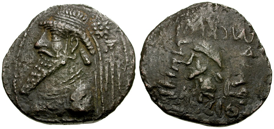 Ancient Coins - Kings of Elymais. Kamnaskires VI Æ Tetradrachm