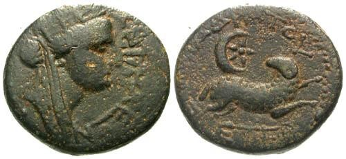 Ancient Coins - VF/VF Syria Antioch AE 18 / Star of Bethlehem Depicted